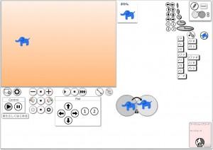 子供向けプログラミング言語-ビスケット