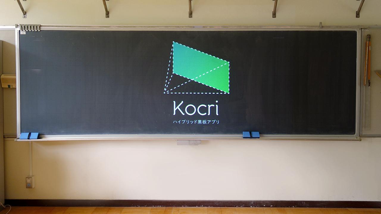 0_kokuban