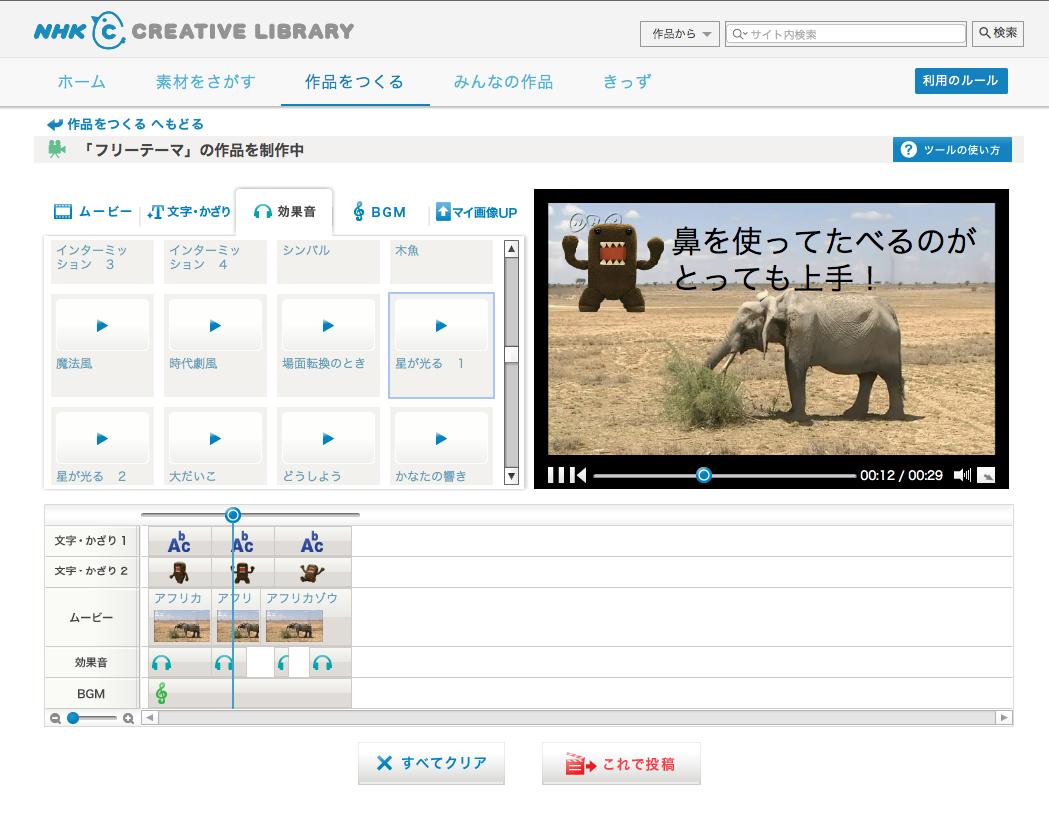 nhk-creative01