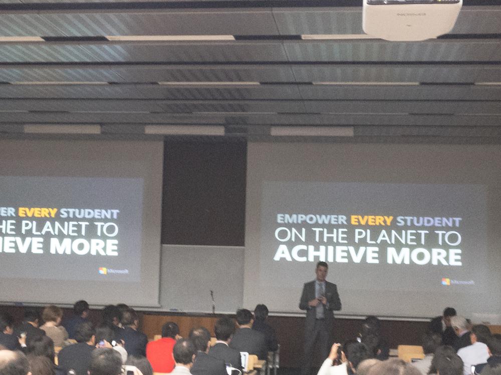 仕事と教育をダイレクトに結びつけたら見えること〜Microsoft副社長講演からの気づき(ICT CONNECT 21イベント)