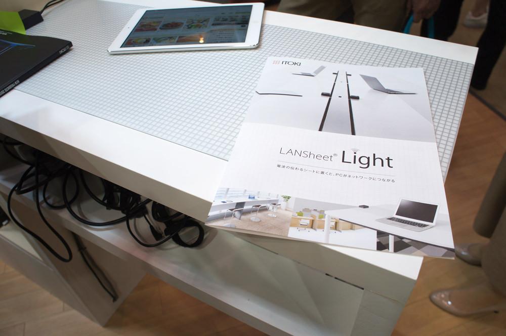 ITOKIの「LANSheet Light」