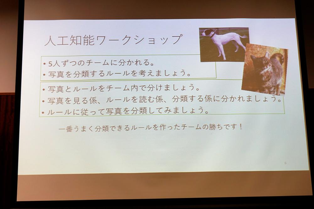 谷岡広樹先生資料