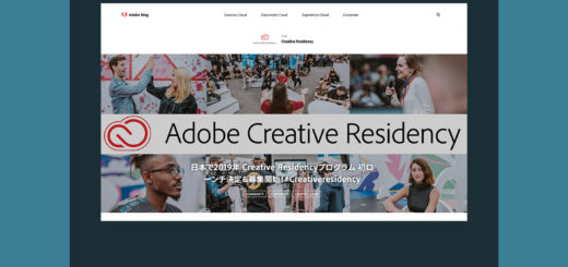 Adobe Creative Residency