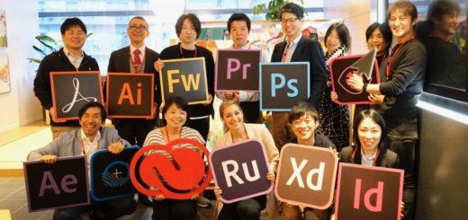 Adobe教育者コミュニティ